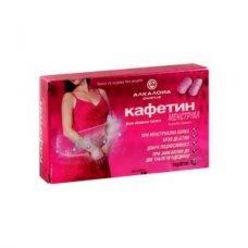 КАФЕТИН МЕНСТРУАЛ 200 мг. 10 таблетки, CAFFETIN MENSTRUAL