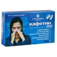 КАФЕТИН КОЛД 10 таблетки, CAFFETIN COLD