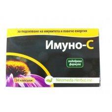 ИМУНО-С подсилва имунитета 30 капсули, IMUNNO-C