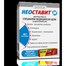 НЕОСТАВИТ М 120 таблетки + МАТСАН ДОЙЧ G крем 25 гр., NEOSTAVIT M  + MATSAN DOYCH G cream