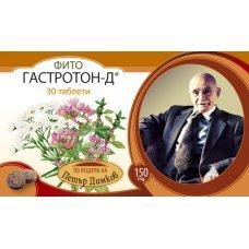 ФИТО ГАСТРОТОН-Д 150 мг. 30 таблетки по рецепта на Петър Димков