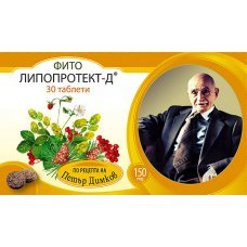 ФИТО ЛИПОПРОТЕКТ-Д при висок холестерол 30 таблетки по рецепта на Петър Димков