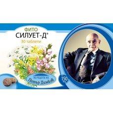 ФИТО СИЛУЕТ-Д 150 мг. за отслабване 30 таблетки по рецепта на Петър Димков, PHYTO SILUET - D