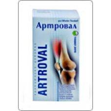 АРТРОВАЛ за стави и кости 120 таблетки д-р ТОШКОВ, ARTROVAL