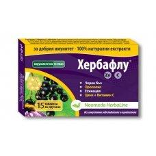 ХЕРБАФЛУ 15 таблетки за смучене, HERBAFLU