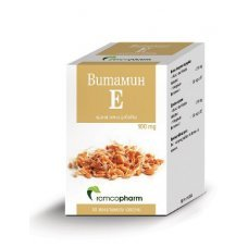 ВИТАМИН Е 100 мг. 50 капсули Рамкофарм, VITAMIN E