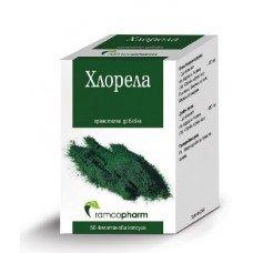 ХЛОРЕЛА 350 мг. 50 капсули Рамкофарм, CHLORELLA