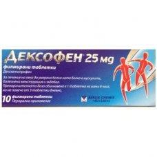 ДЕКСОФЕН 25 мг. 10 таблетки, DEXOFEN