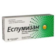 ЕСПУМИЗАН 40 мг. 25 капсули, ESPUMISAN