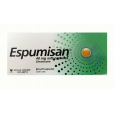 ЕСПУМИЗАН 40 мг. 50 капсули, ESPUMISAN