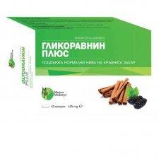 ГЛИКОРАВНИН ПЛЮС 425 мг. 40 капсули, GLIKORAVNIN PLUS