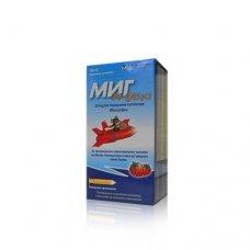 МИГ СИРОП ЗА ДЕЦА 20 мг./мл. 100 мл., MIG SYRUP FOR KIDS