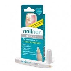 НЕЙЛНЕР РИПЕЪР ПИСАЛКА ПРОТИВ ГЪБИЧКИ ПО НОКТИТЕ 4 мл. NAILNER REPAIR 4 ml.