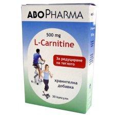 Л- КАРНИТИН 500 мг. 30 капсули, L- CARNITIN