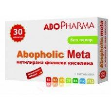 АБОФОЛИК META – метилирана фолиева киселина + Витамини B1, B2, B3, B5, B6, B7 и В 12