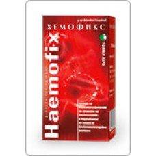 ХЕМОФИКС 120 таблетки Д-р Тошков, HAEMOFIX
