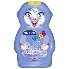 ОНЛАЙН КИДС Детски шампоан и душ гел 2 в 1 Боровинка 250 мл. ONLINE KIDS shampoo end body wash 2 in 1 Blueberry