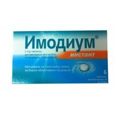 ИМОДИУМ ИНСТАНТ  2мг. 6 таблетки диспергиращи се в устата, IMODIUM INSTANT