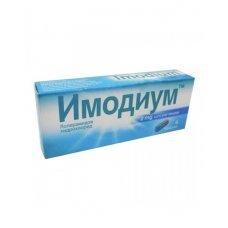 ИМОДИУМ 2 мг. 6 капсули, IMODIUM