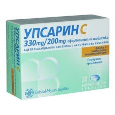 УПСАРИН + ВИТAМИН С, 20 еф. таблетки, UPSARIN