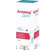 АПИМЕД ДЕНТ спрей 20мл., APIMED DENT