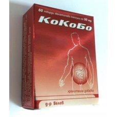 КОКОБО 50мг. при газове и тежест в стомаха 60 таблетки, COCOBO