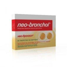 НЕО-БРОНХОЛ 15мг. таблетки за гърло и кашлица, NEO-BRONCHOL