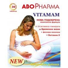 ВИТАМАМ мултивитамини и минерали за бременни жени 30 таблетки, VITAMAM