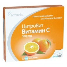ЦИТРОВИТ ВИТАМИН С 100 мг. 40 таблетки  АКТАВИС, VITAMIN C