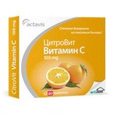 ЦИТРОВИТ ВИТАМИН С 100 мг. 80 таблетки  АКТАВИС, VITAMIN C