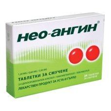НЕО-АНГИН 24 таблетки за смучене, NEO-ANGIN