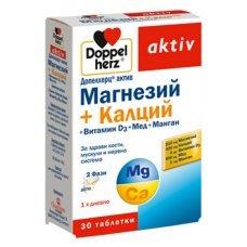 ДОПЕЛХЕРЦ АКТИВ МАГНЕЗИЙ + КАЛЦИЙ + ВИТАМИН D3 30 таблетки, DOPPELHERZ
