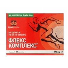 ФЛЕКС КОМПЛЕКС при скованост и болки в ставите и гръбначния стълб 30 капсули, FLEX COMPLEX