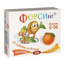 ФОРСИВИТ витамин С 30мг. за дъвчене с вкус на портокал 32 таблетки, FORSIVIT