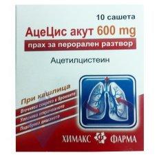 АЦЕЦИС АКУТ 600 мг. 10 сашета, ACECYS ACUTE