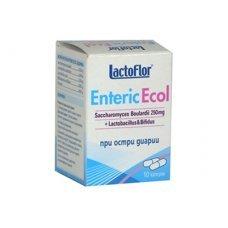 ЛАКТОФЛОР ЕНТЕРИК ЕКОЛ при остри диарии 10 капсули, LACTOFLOR ENTERIC ECOL