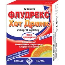 ФЛУДРЕКС ХОТ ДРИНК 750 mg/10 mg/ 60mg при грип и настинка 12 сашета, FLUDREX HOT DRINK