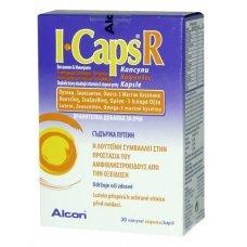 ИКАПС за добро зрение 30 капсуи, I CAPS R