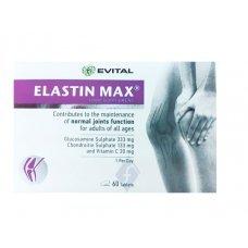 ЕВИТАЛ ЕЛАСТИН МАКС за здрави стави 60 таблетки, EVITAL ELASTIN MAX