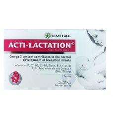 ЕВИТАЛ АКТИ - ЛАКТЕЙШЪН подпомага лактацията 30 капсули , ACTI – LACTATION EVITAL