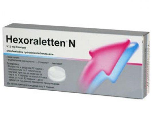 ХЕКСОРАЛЕТЕН N - 20 таблетки за смучене, HEXORALETTEN N