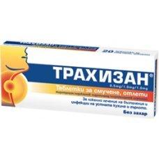 ТРАХИЗАН 20 таблетки за смучене, TRACHISAN