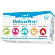 ДЕТОКСИФАЙВ 60 таблетки за прочистване на организма, DetoxiFive