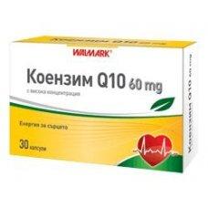 КОЕНЗИМ Q10 60 мг.30 капсули