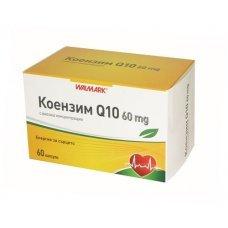 КОЕНЗИМ Q10 60 мг. 60 капсули