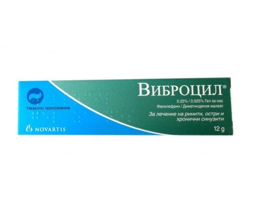 ВИБРОЦИЛ гел за нос 12гр., VIBROCIL