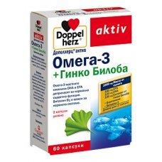 ДОПЕЛХЕРЦ АКТИВ ОМЕГА 3 + ГИНКО БИЛОБА - 60 капсули, DOPPELHERZ OMEGA 3 + GINKO