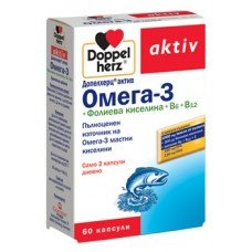ДОПЕЛХЕРЦ АКТИВ ОМЕГА 3 + ФОЛИЕВА КИСЕЛИНА + В6 + В12, 60 капсули , DOPPELHERZ OMEGA 3 + FOLIC ACID