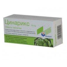 ЦИНАРИКС 55мг. при чернодробни и жлъчни заболявания 60 таблетки, CYNARIX