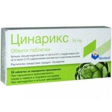 ЦИНАРИКС 55мг. при чернодробни и жлъчни заболявания 24 таблетки, CYNARIX